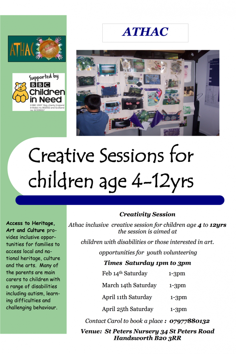Athac flyer children in need sat creative session